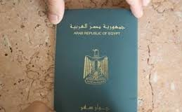 egypt-embassy-contact-details-in-south-africa
