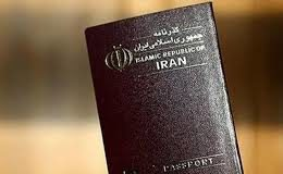 iran-embassy-contact-details-in-south-africa