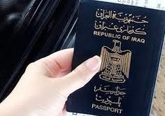 iraq-embassy-contact-details-in-south-africa