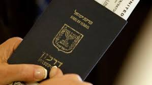 Isreal-embassy-contact-details-in-south-africa
