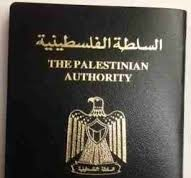 palestinian-embassy-contact-details-in-south-africa