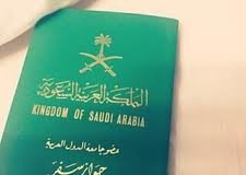 saudi-arabian-embassy-contact-details-in-south-africa