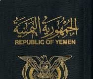 yemeni-embassy-contact-details-in-south-africa