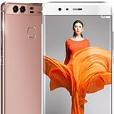 Huawei P9 Spec & Price in South Africa